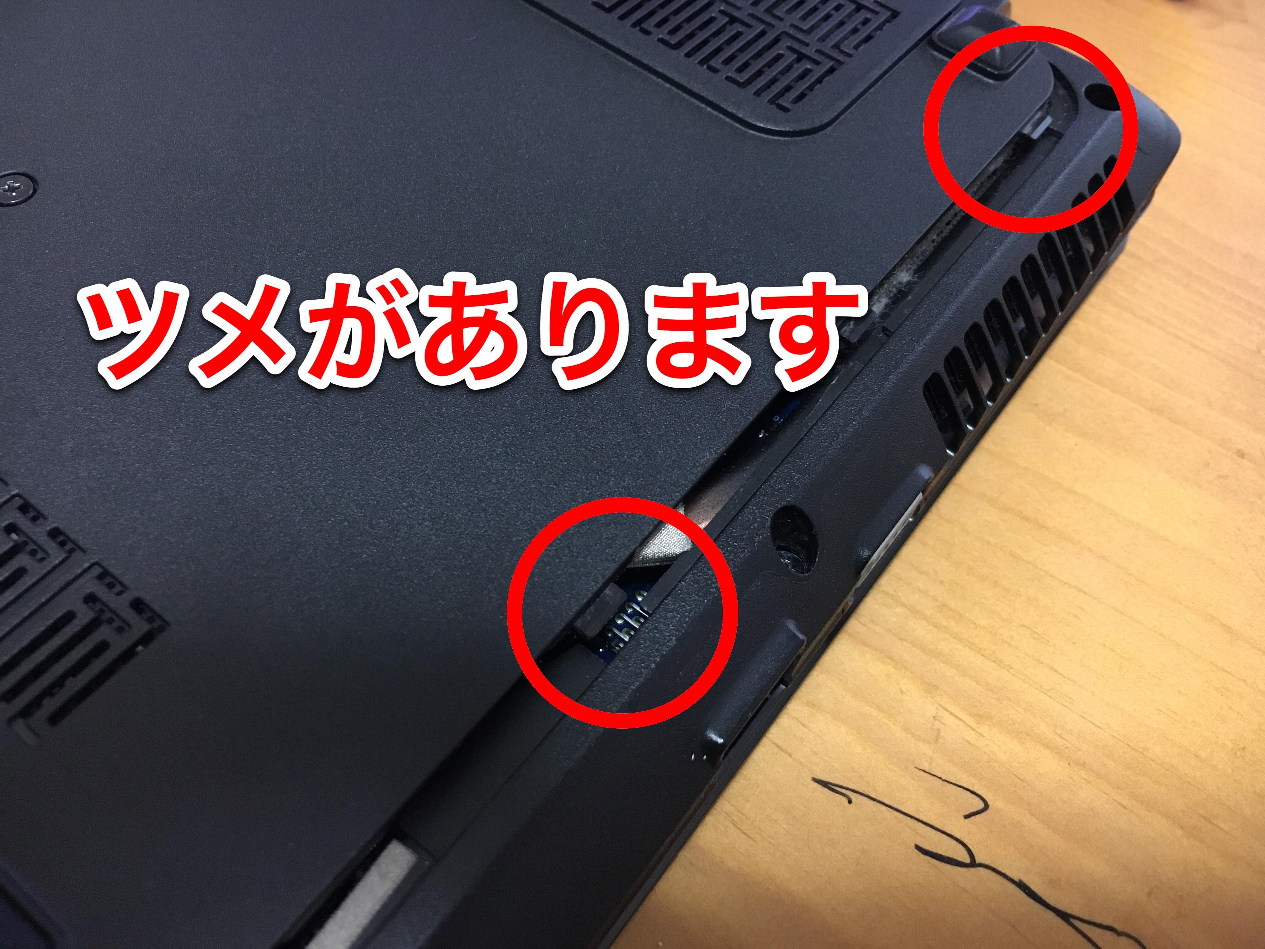f:id:omoitsukinikki:20190125215659j:image