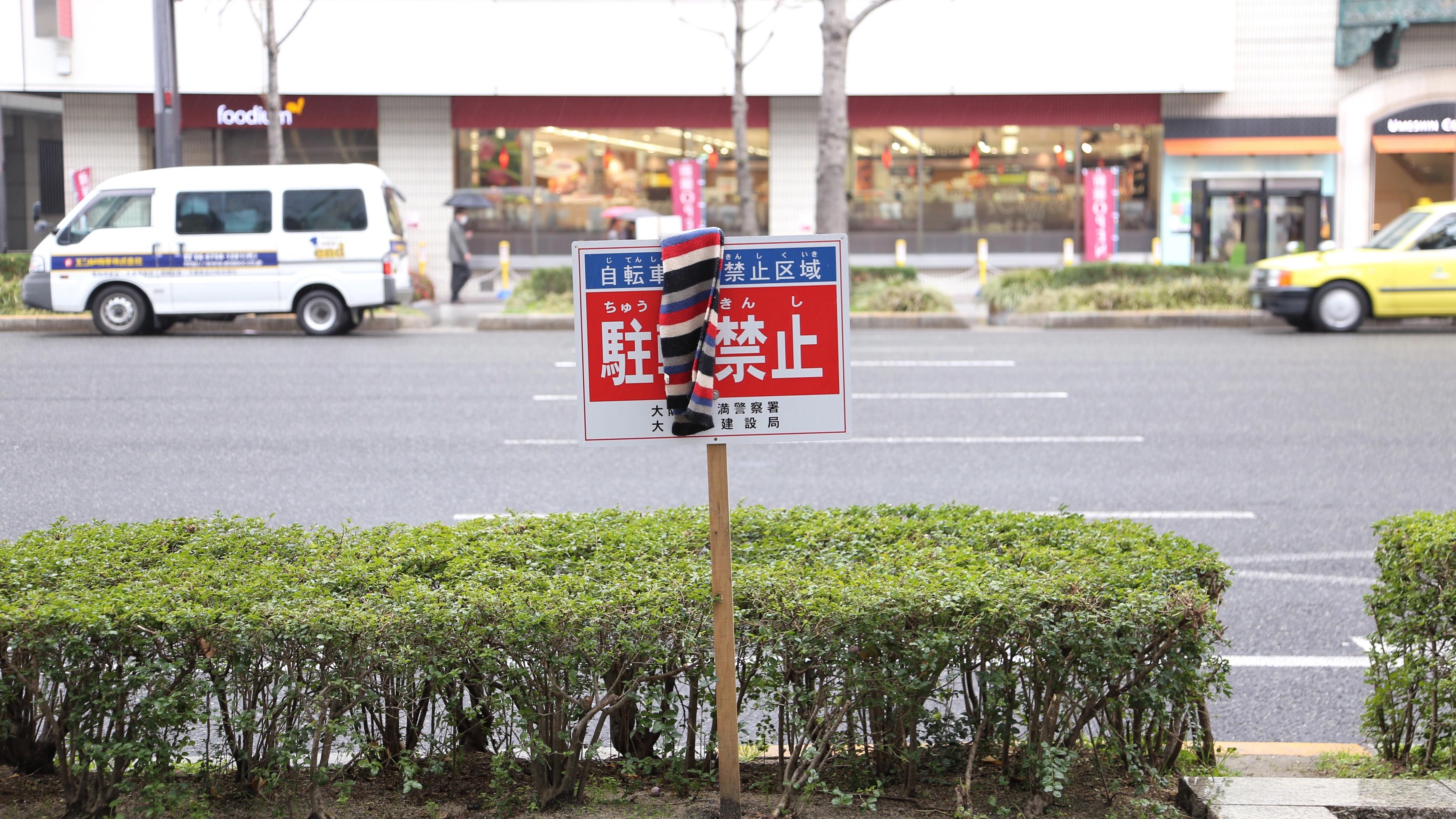 f:id:omoitsukinikki:20190212125820j:image