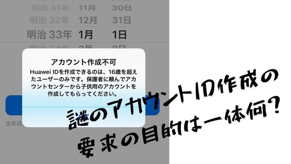 f:id:omoitsukinikki:20190411194447p:image