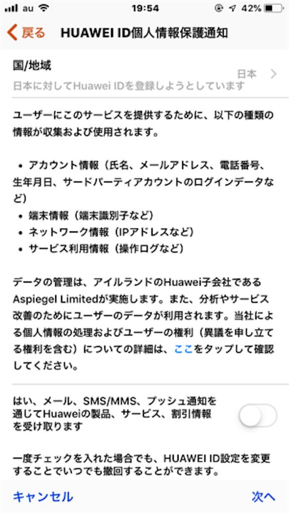 f:id:omoitsukinikki:20190411195530p:image