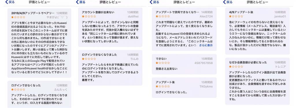 f:id:omoitsukinikki:20190411200040j:image