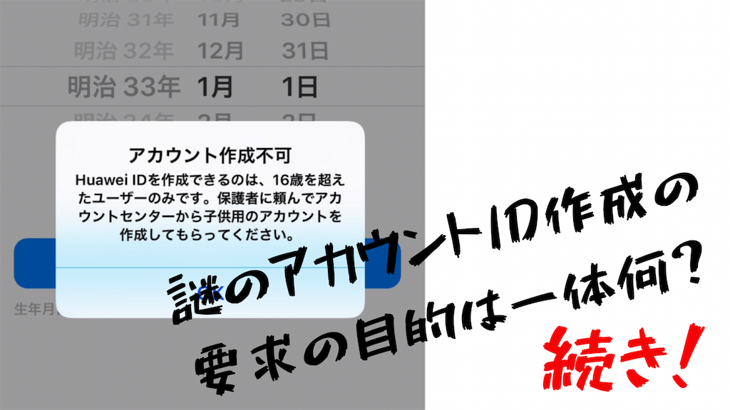 f:id:omoitsukinikki:20190415015835p:image