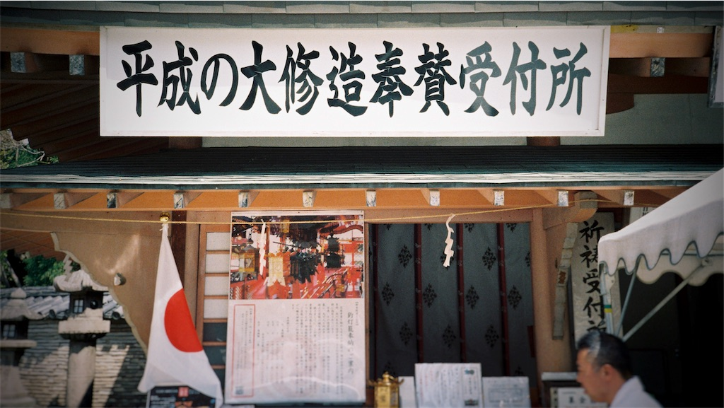 f:id:omoitsukinikki:20190423222558j:image