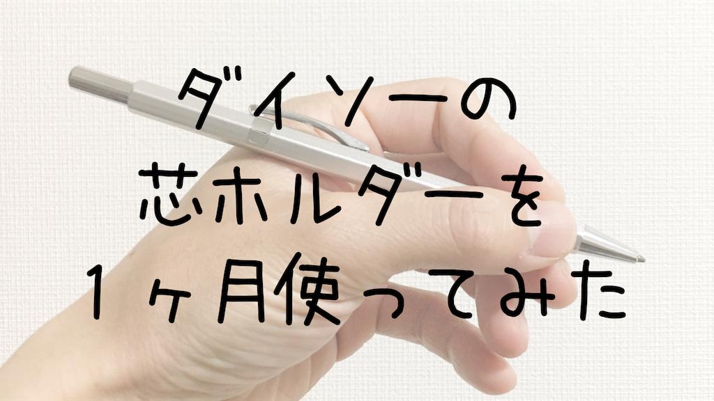 f:id:omoitsukinikki:20190503004752p:image