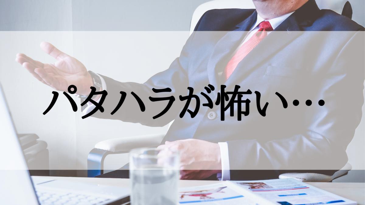 f:id:omoitsukinikki:20190607014035p:plain