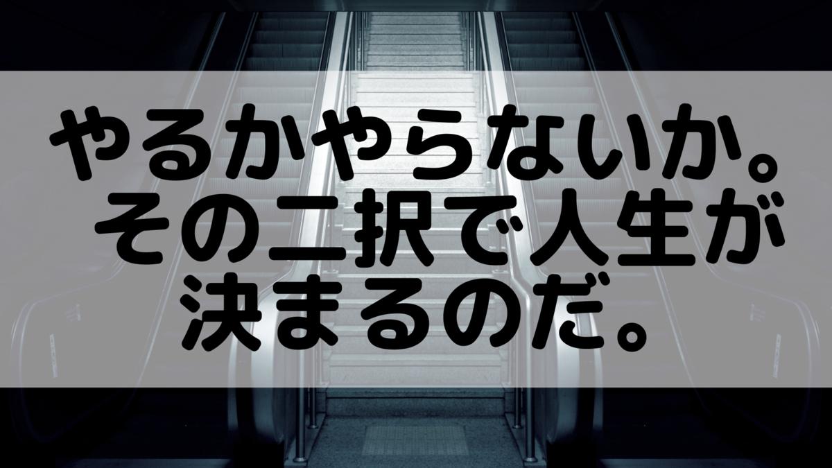 f:id:omoitsukinikki:20191031004805p:plain