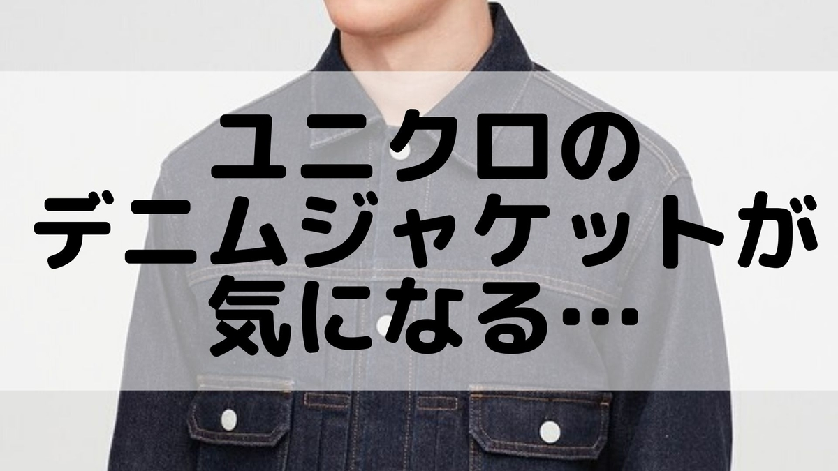 f:id:omoitsukinikki:20200323005602j:plain