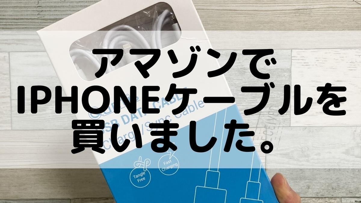 f:id:omoitsukinikki:20200706133623j:plain