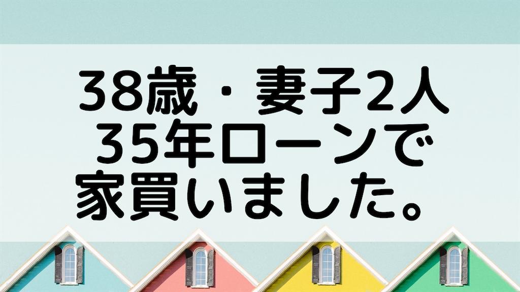 f:id:omoitsukinikki:20210403231707p:image