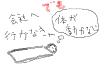 f:id:omoiyari_tankyuu:20170514141202p:plain