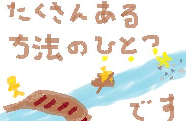 f:id:omoiyari_tankyuu:20170521181755p:plain