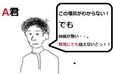 f:id:omoiyari_tankyuu:20170709150354p:plain