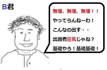 f:id:omoiyari_tankyuu:20170709151001p:plain