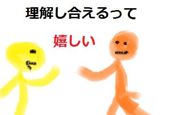 f:id:omoiyari_tankyuu:20170820165953p:plain