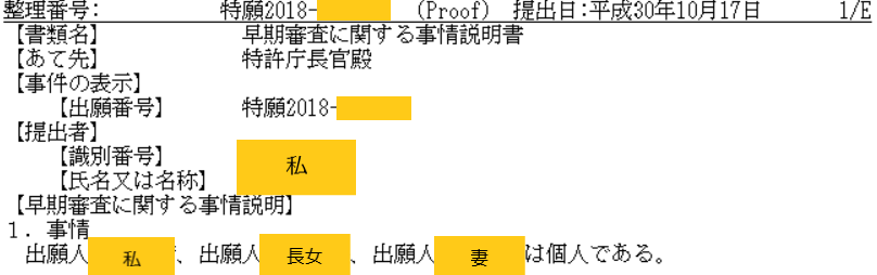f:id:omoro-invention:20181018152723p:plain