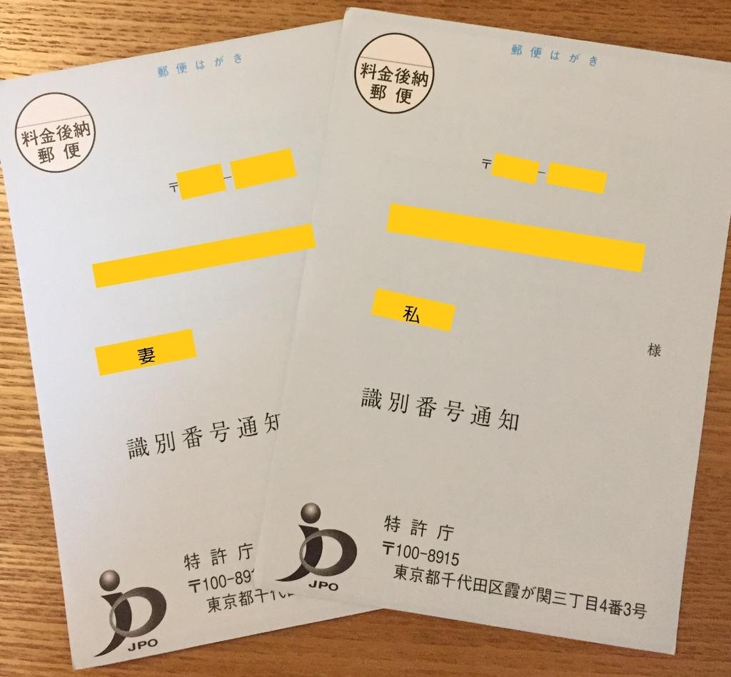 f:id:omoro-invention:20181019230810j:plain