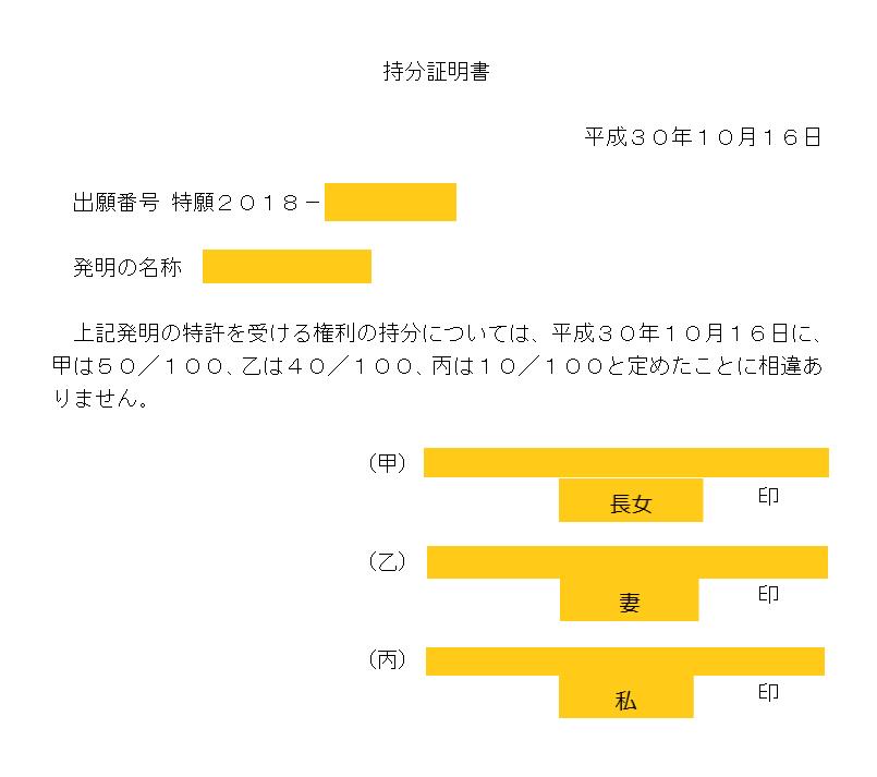 f:id:omoro-invention:20181019231452p:plain