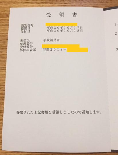 f:id:omoro-invention:20181110111246p:plain