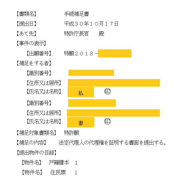 f:id:omoro-invention:20181110112711p:plain