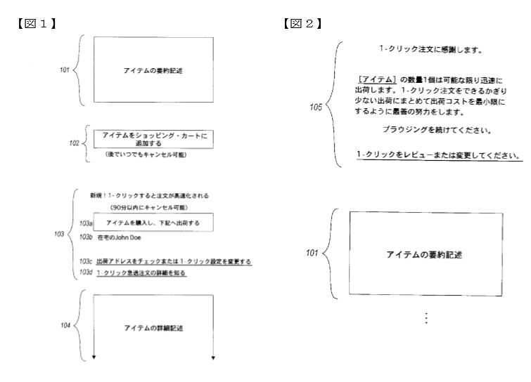 f:id:omoro-invention:20181125005416p:plain