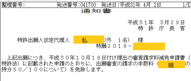 f:id:omoro-invention:20190402234332p:plain
