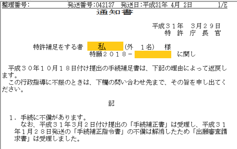 f:id:omoro-invention:20190402234349p:plain