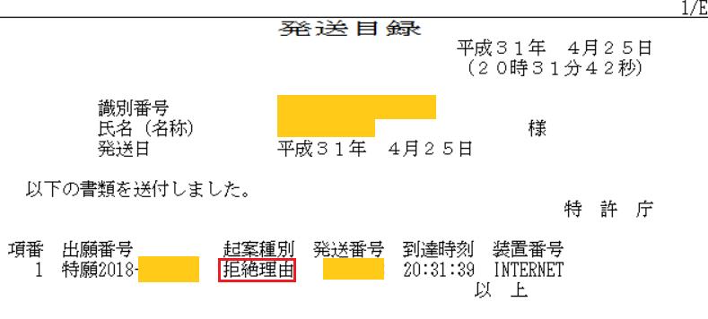 f:id:omoro-invention:20190425205059p:plain