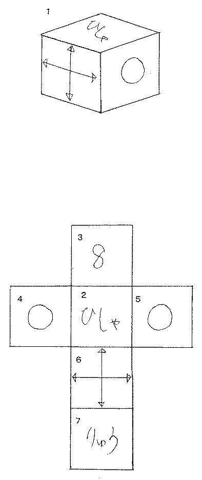 f:id:omoro-invention:20190629060614j:plain