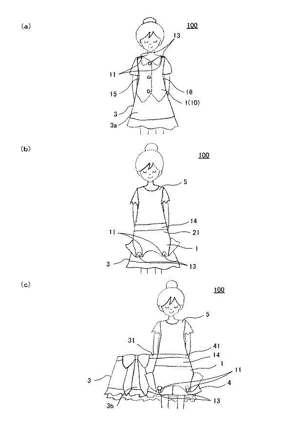 f:id:omoro-invention:20200606102302j:plain