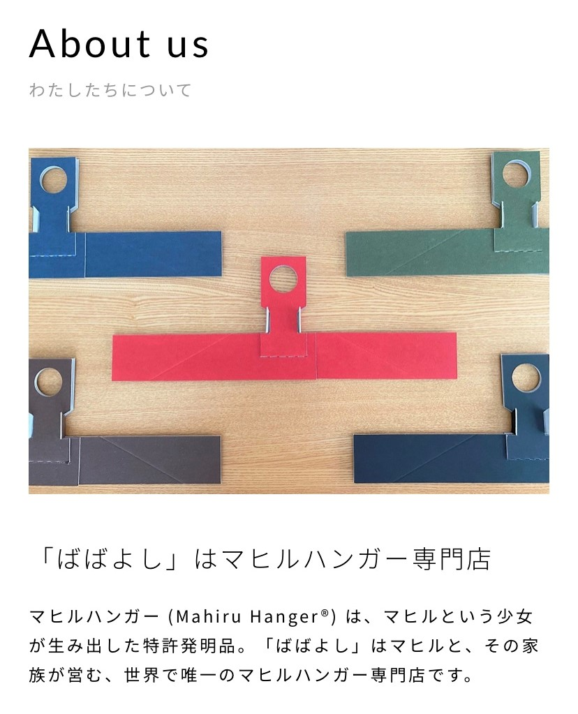 f:id:omoro-invention:20200913093412p:plain