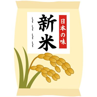 コシヒカリ新米2019
