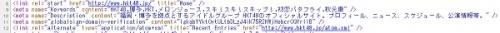 f:id:omoshirosoccer:20160715143958j:plain