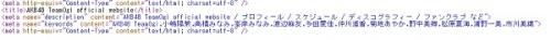 f:id:omoshirosoccer:20160715153537j:plain
