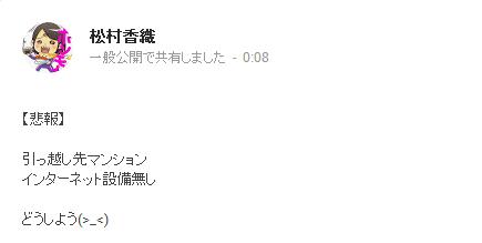 f:id:omoshirosoccer:20160715161427p:plain