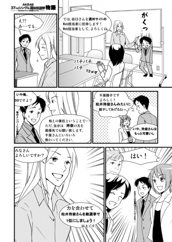f:id:omoshirosoccer:20160715161939j:plain
