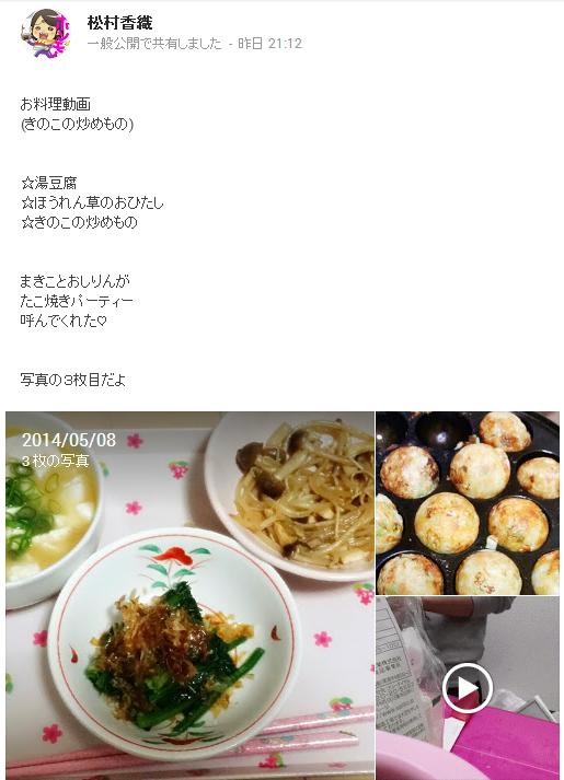 f:id:omoshirosoccer:20160715163357p:plain