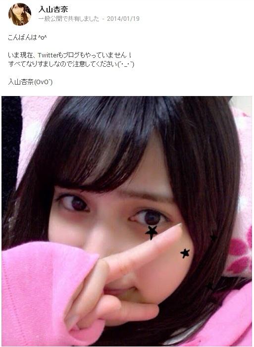 f:id:omoshirosoccer:20160715175853j:plain