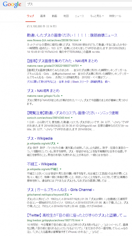f:id:omoshirosoccer:20160715182315p:plain