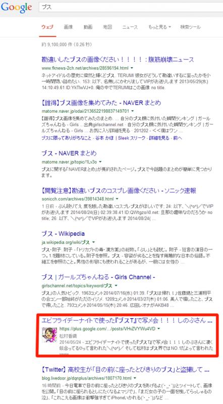 f:id:omoshirosoccer:20160715182328p:plain