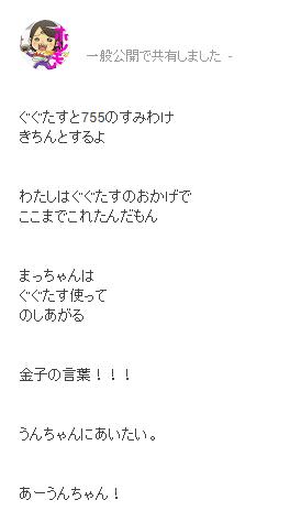 f:id:omoshirosoccer:20160715183526p:plain