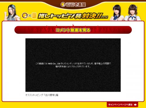 f:id:omoshirosoccer:20160715184635p:plain