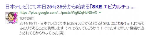 f:id:omoshirosoccer:20160715185052p:plain