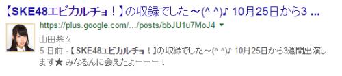 f:id:omoshirosoccer:20160715185104p:plain