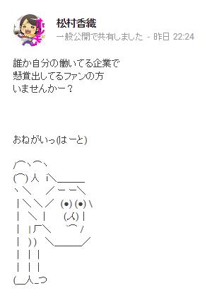 f:id:omoshirosoccer:20160716174846p:plain