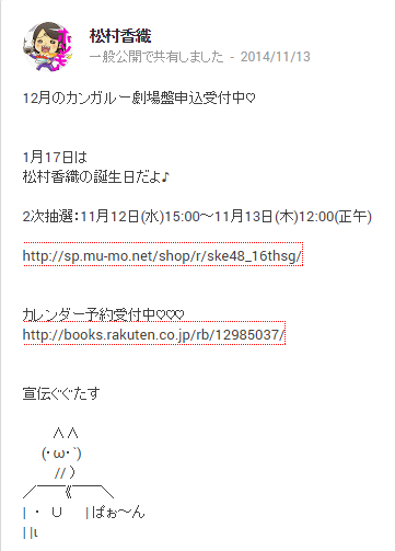 f:id:omoshirosoccer:20160716175308p:plain