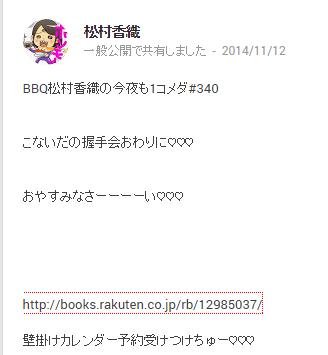 f:id:omoshirosoccer:20160716175326p:plain