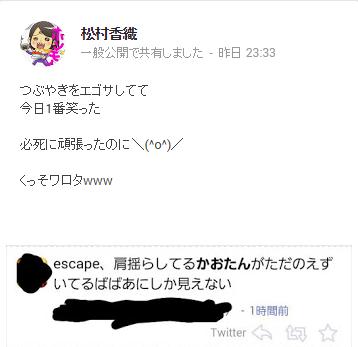 f:id:omoshirosoccer:20160716180047p:plain