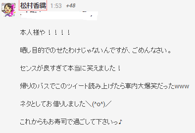 f:id:omoshirosoccer:20160716180126p:plain