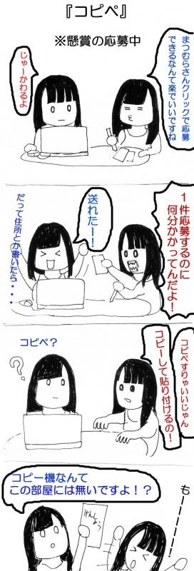 f:id:omoshirosoccer:20160716180542j:plain