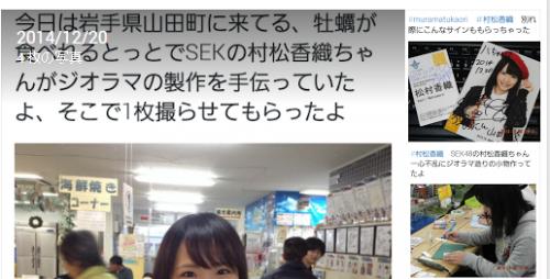 f:id:omoshirosoccer:20160716180927p:plain